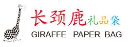纸袋印刷厂