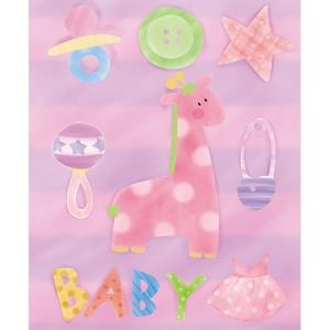婴儿牛皮袋B2237